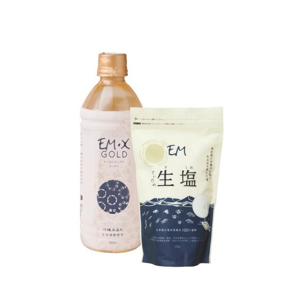 EM-X Gold-Paket